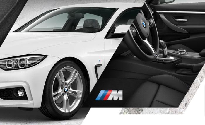 BMW MSport edition