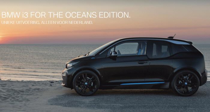 BMW i3 For the Oceans edetion