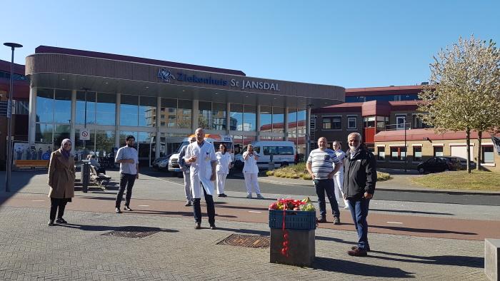 Groente en Fruit St Jansdal Harderwijk