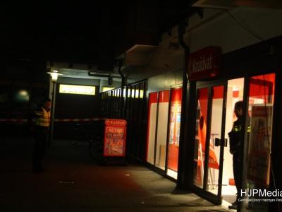 Vrijdagavond een overval op Kruidvat geweest in Harderwijk aan de Stadswei