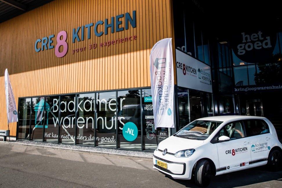 Badkamerwarenhuis grote showroom met sanitair in Harderwijk ...