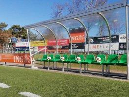 Gezocht: trainers en leiders voor de jeugdteams van VVOG!
