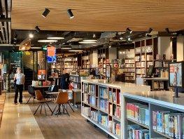 Vacature Management Assistente (24 uur per week) Bibliotheek Noordwest Veluwe
